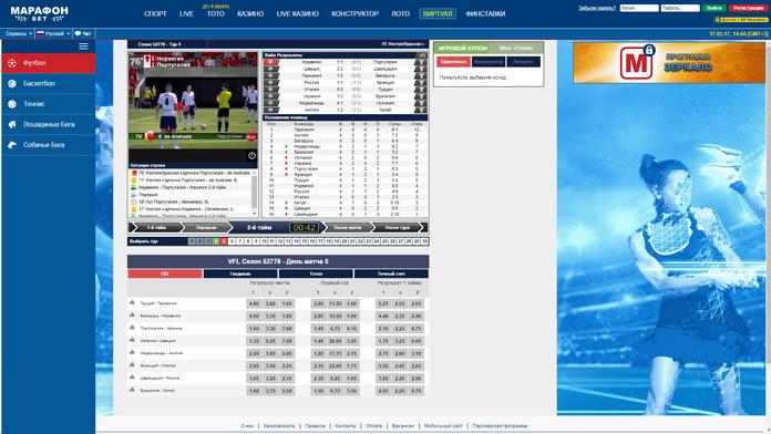 marathonbet виртуальный спорт