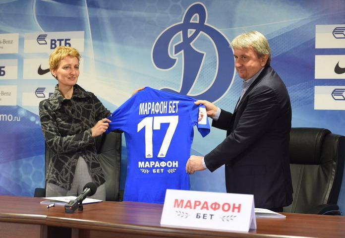 Марафонбет стал спонсором московского Динамо